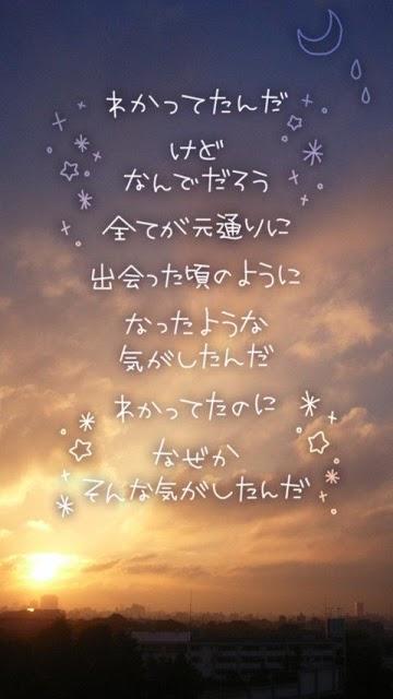 切ない失恋ポエム -1- ライブ壁紙のスクリーンショット_2