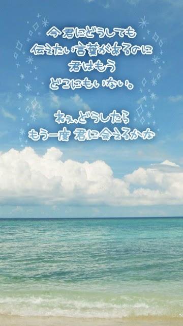 切ない失恋ポエム -1- ライブ壁紙のスクリーンショット_4