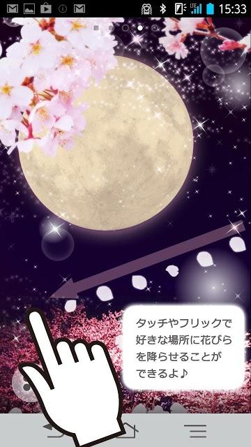 夜桜と満月 ライブ壁紙のスクリーンショット_2