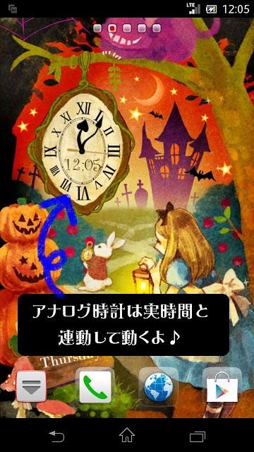 アリス in Halloween 時計付きライブ壁紙のスクリーンショット_2