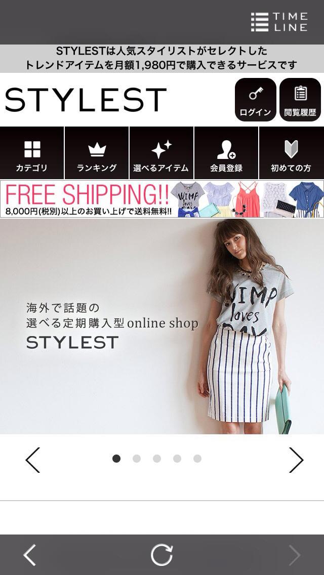 STYLEST - 最旬のコーディネートが毎日楽しめるファッションアプリ「スタイレスト」のスクリーンショット_2