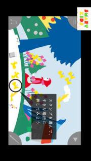 MERRY BOOK ROUND メリーブックランド 〜スタンプをおして遊ぶ動く絵本〜のスクリーンショット_1