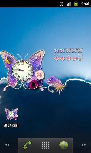 月と太陽の占い時計 -butterfly-のスクリーンショット_1