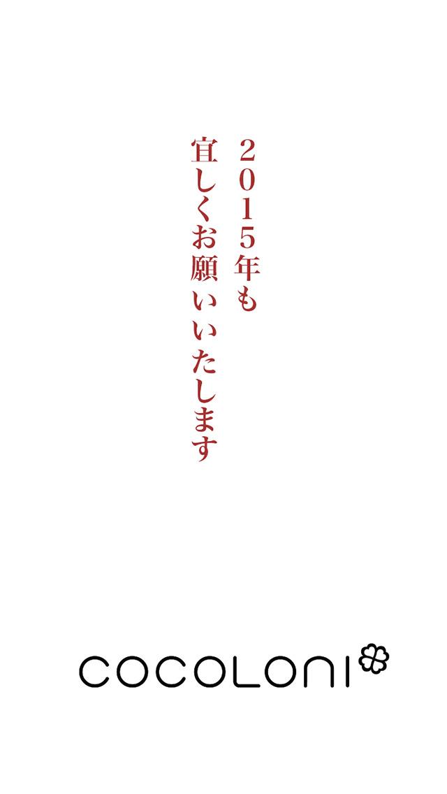 超運2015のスクリーンショット_5