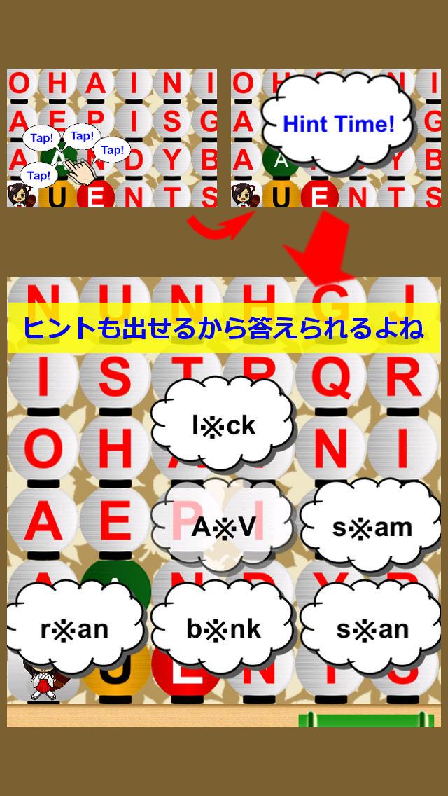 えいたんご -英語パズルで脳トレのスクリーンショット_3