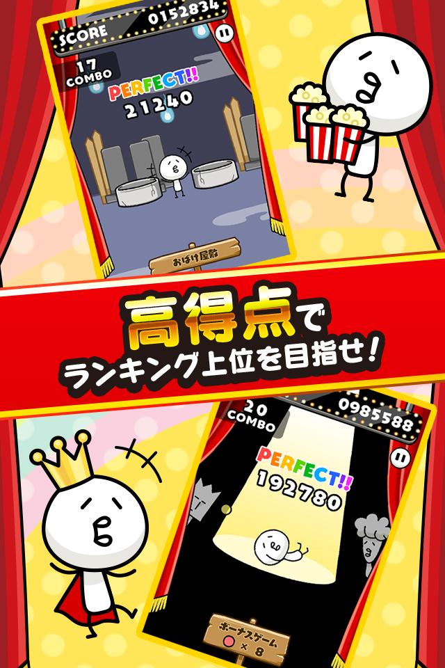 【無料ゲーム】デプリーランドのスクリーンショット_3