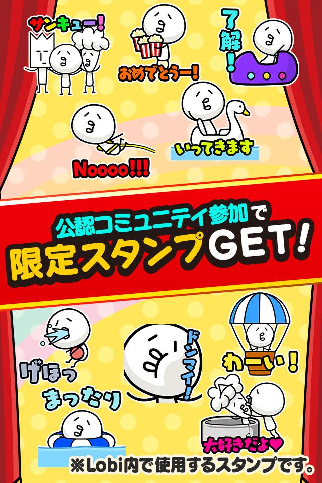 【無料ゲーム】デプリーランドのスクリーンショット_5