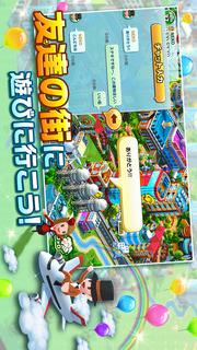 ランブル・シティ(Rumble City)のスクリーンショット_4