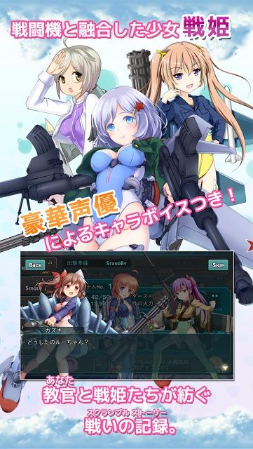 音速少女隊 - Photon Angels - βのスクリーンショット_3