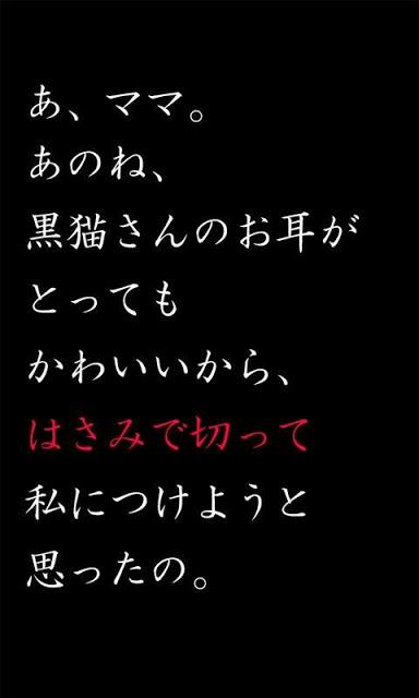 その魔女サイコパスにつき【取扱い注意】~育成ゲーム~のスクリーンショット_3