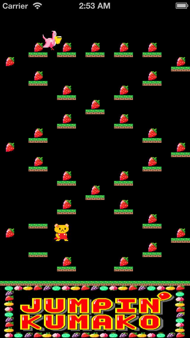 くまちゃんジャンプのスクリーンショット_1