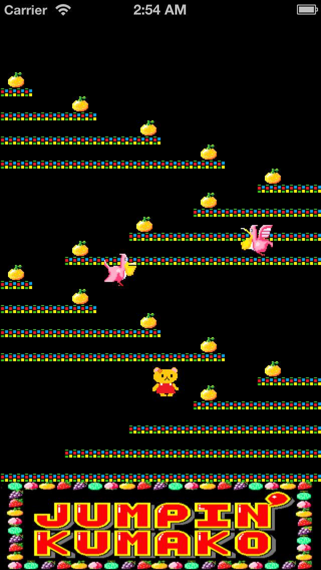 くまちゃんジャンプのスクリーンショット_2