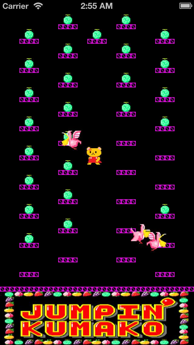 くまちゃんジャンプのスクリーンショット_3