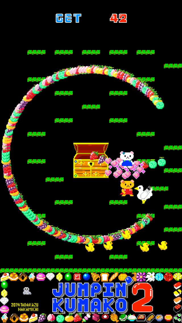くまちゃんジャンプ2のスクリーンショット_2