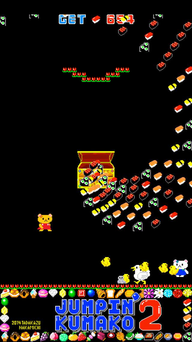 くまちゃんジャンプ2のスクリーンショット_4