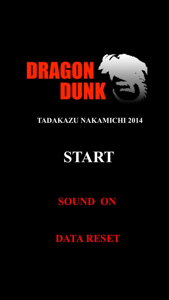 ドラゴンダンクのスクリーンショット_1