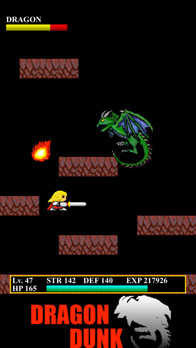 ドラゴンダンクのスクリーンショット_5