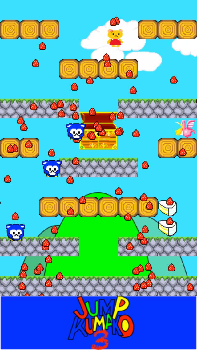 くまちゃんジャンプ3のスクリーンショット_4