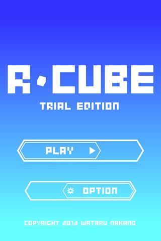 R-CUBE おためし版のスクリーンショット_1