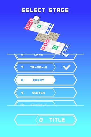 R-CUBE おためし版のスクリーンショット_5