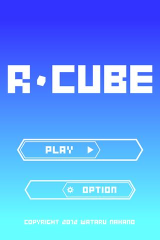 R-CUBEのスクリーンショット_1