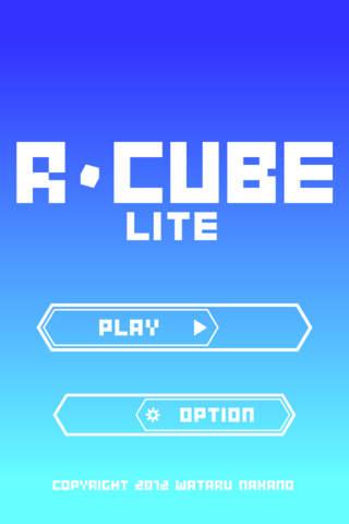 R-CUBE Liteのスクリーンショット_1
