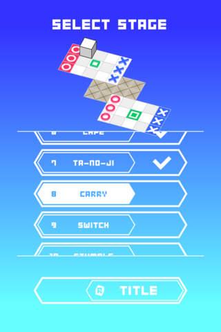 R-CUBE Liteのスクリーンショット_5