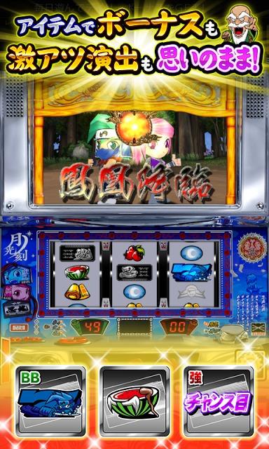 忍魂【DonDelパチスロ】のスクリーンショット_3