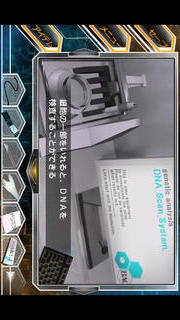THE 脱出ゲームXのスクリーンショット_2