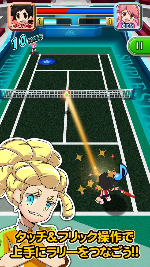 THE テニスのスクリーンショット_2