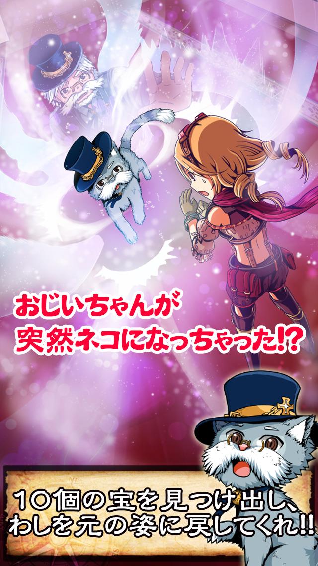 脱出ハンター!ネコと魔法と100の謎のスクリーンショット_3