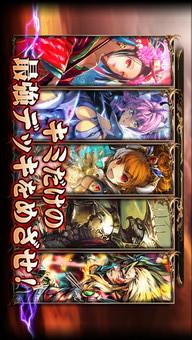 聖戦ケルベロス【カードゲーム】 by GREE(グリー)のスクリーンショット_2