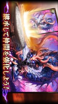 聖戦ケルベロス【カードゲーム】 by GREE(グリー)のスクリーンショット_3
