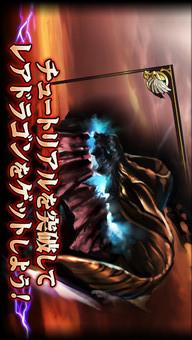 聖戦ケルベロス【カードゲーム】 by GREE(グリー)のスクリーンショット_4