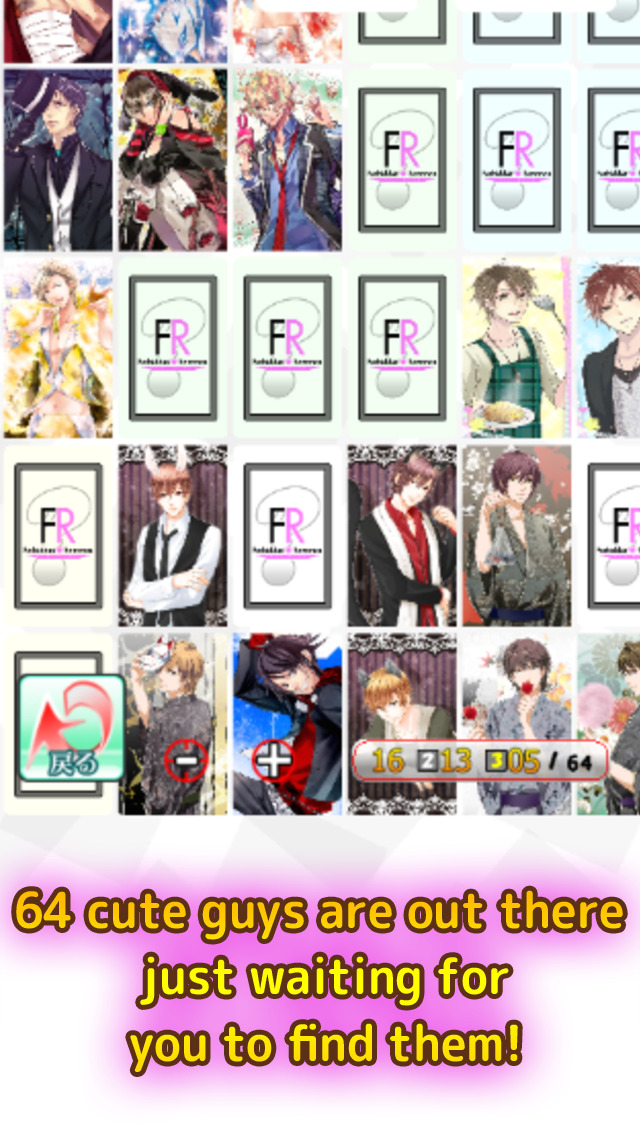 Forbidden Romance: Ikemen Collectionのスクリーンショット_4