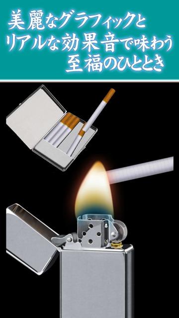 禁煙節約生活~タバコを吸いたい気持ちを抑える禁煙アプリ~のスクリーンショット_3