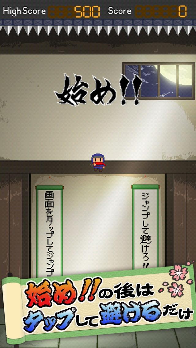 おみくじ忍者タップ!のスクリーンショット_1