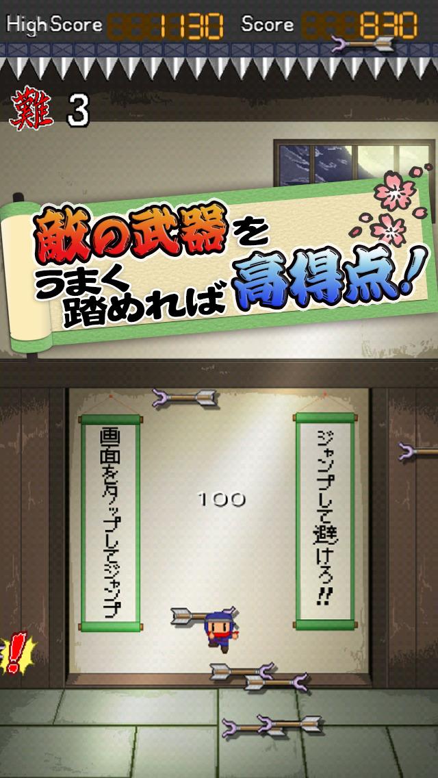 おみくじ忍者タップ!のスクリーンショット_3