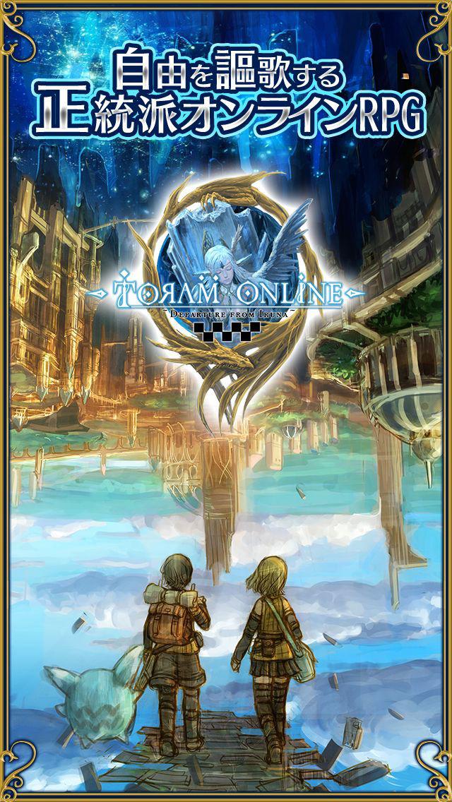RPG トーラムオンラインのスクリーンショット_1