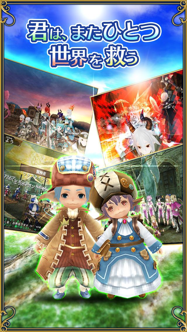RPG トーラムオンラインのスクリーンショット_2