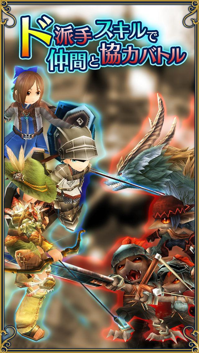 RPG トーラムオンラインのスクリーンショット_3