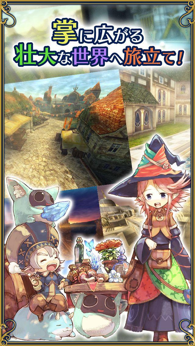 RPG トーラムオンラインのスクリーンショット_5