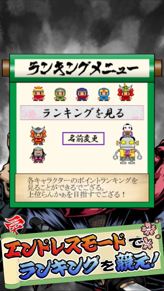 おみくじ忍者タップ!のスクリーンショット_5