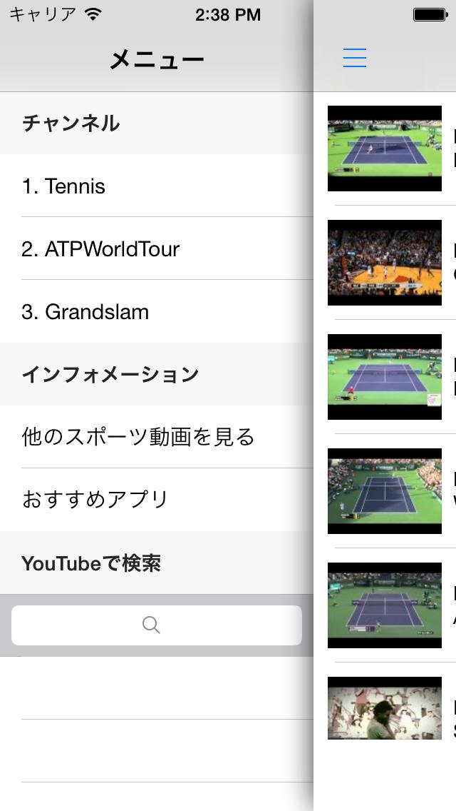 テニス動画まとめ - 試合結果やハイライトを動画でチェック!のスクリーンショット_2