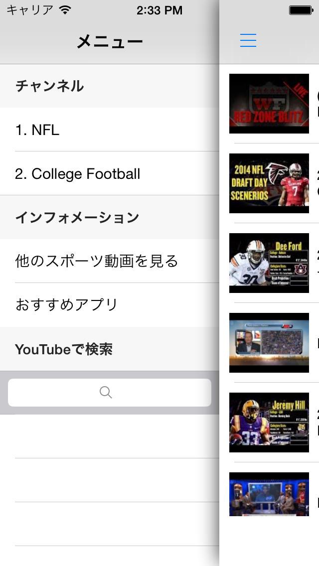 アメリカンフットボール動画まとめ - 試合結果やハイライトを動画でチェック!のスクリーンショット_2