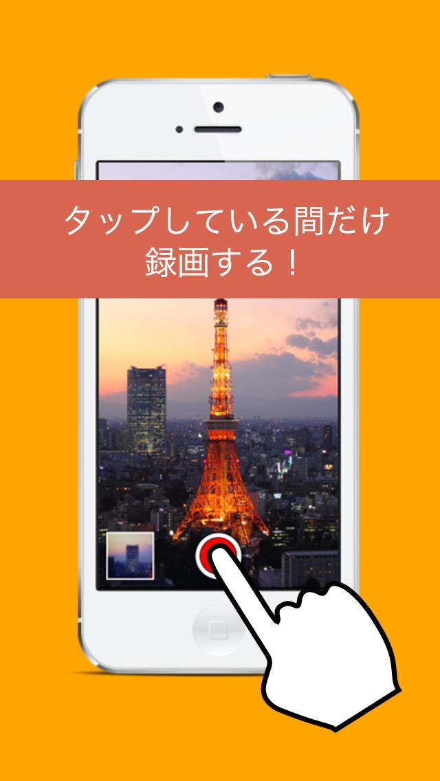 タッチレコ 〜録画チャンスを逃さない〜のスクリーンショット_1