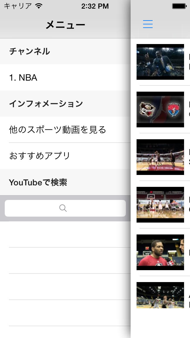 バスケットボール動画まとめ - 試合結果やハイライトを動画でチェック!のスクリーンショット_2