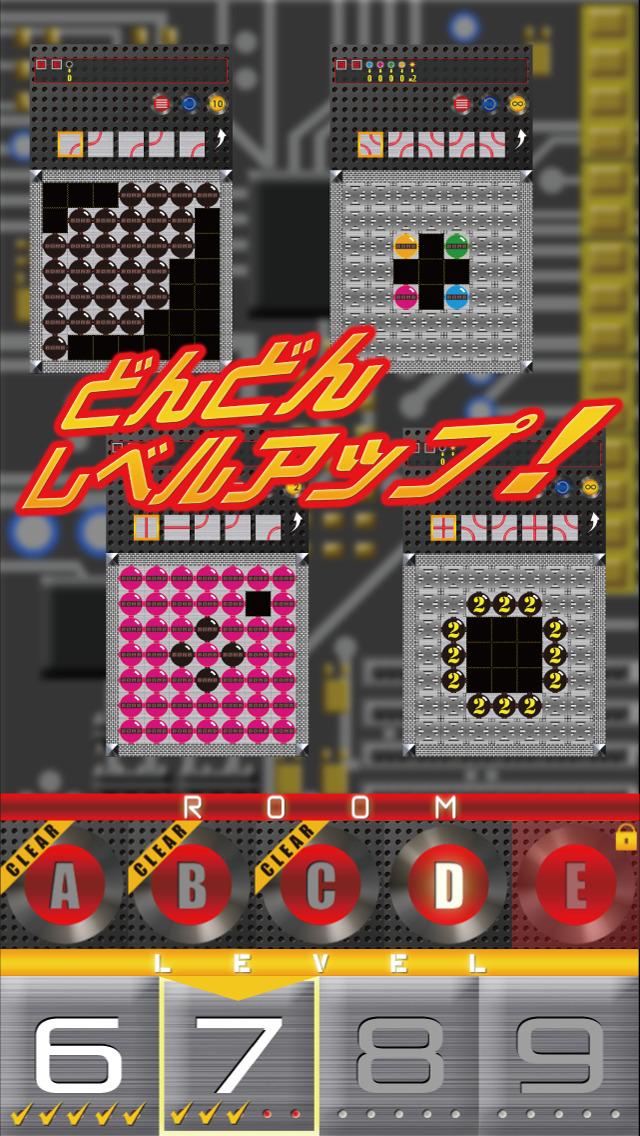 Fuse 〜 導火線パズルドカーン! 〜のスクリーンショット_2