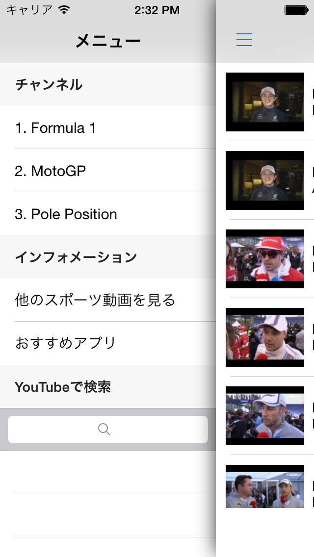 モータースポーツ動画まとめ - 結果やハイライトを動画でチェック!のスクリーンショット_2