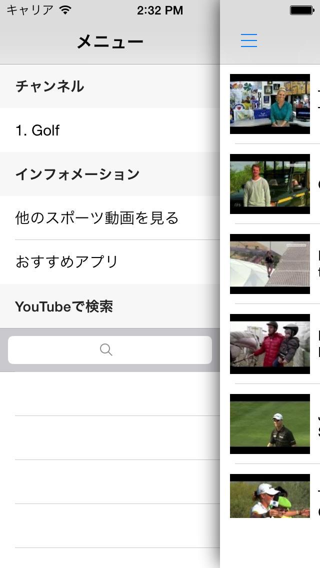 ゴルフ動画まとめ - 試合結果やハイライトを動画でチェック!のスクリーンショット_2